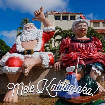 #melekalikimaka and wishing you a very #merrychristmas from Savor Brands!