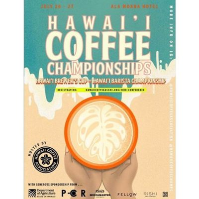 We're proud to support @hca_coffee and its annual conference. Competitor registration is now open for the #USCCPrelims Barista and Brewers Cup July 26-27 @alamoanahotel.🤙🏼 #uscoffeechamps #specialtycoffee #hawaiicoffee